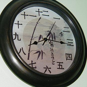 ساعت به زبان چینی