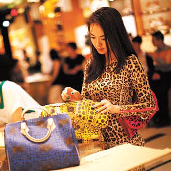 خرید کردن به زبان چینی
